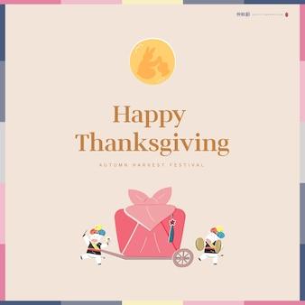 Koreaanse thanksgiving day shopping evenement pop-up illustratie vertaling thanksgiving day