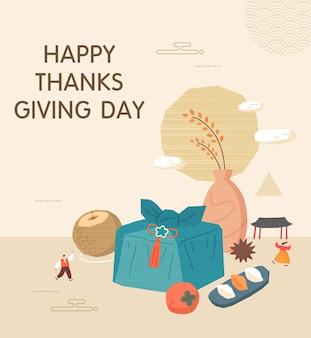 Koreaanse thanksgiving day-winkelevenement pop-up illustratie