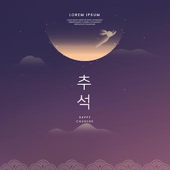 Koreaanse traditionele vakantie chuseok-achtergrond