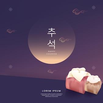 Koreaanse traditionele vakantie chuseok-achtergrond Premium Vector