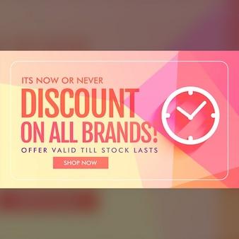 Korting en verkoop banner ontwerp met klokpictogram