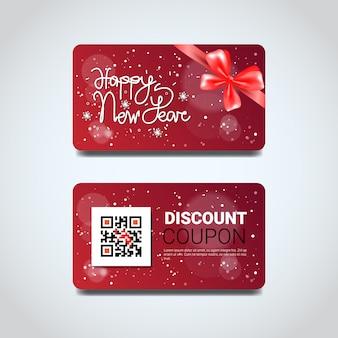 Kortingsbon ontwerpbon met qr-code voor heden op vrolijk kerstfeest en gelukkig nieuwjaar geïsoleerd