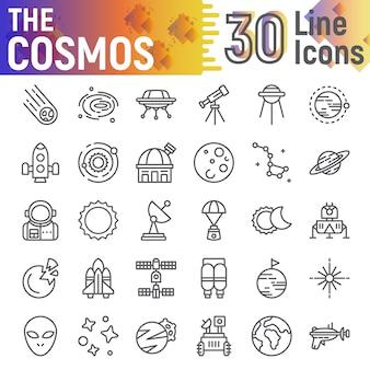 Kosmos lijn pictogrammenset, ruimte symbolen collectie