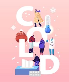 Koud, gezondheidszorg illustratie