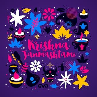 Krishna janmashtami ontwerpsjabloon
