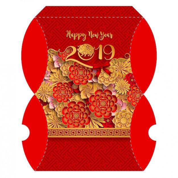 Kussengeschenkverpakking voor happy chinese nieuwjaar 2019.