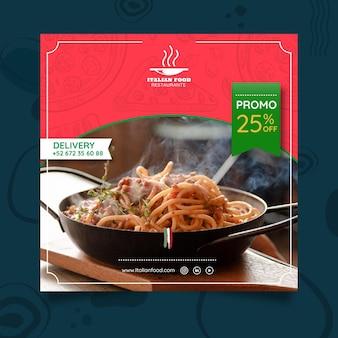 Kwadraat flyer sjabloon voor italiaans eten restaurant