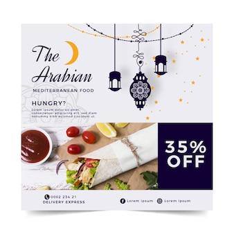 Kwadraat flyer-sjabloon voor mediterraan restaurant