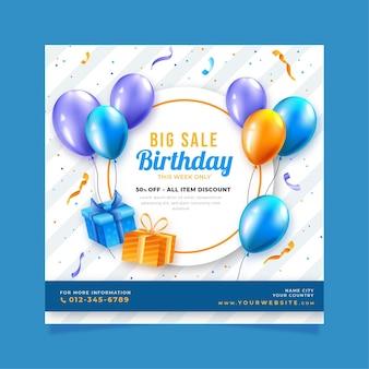 Kwadraat flyer-sjabloon voor verjaardagsfeest