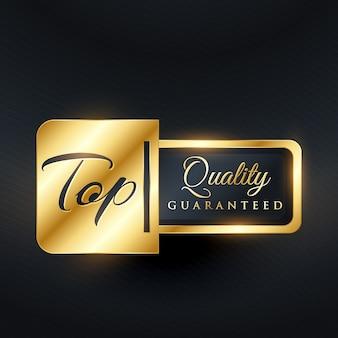 Kwaliteitsgarantie vector label ontwerp