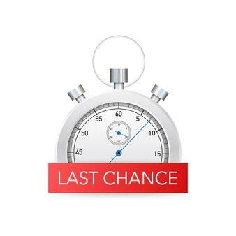Laatste kans en last minute aanbieding met klok tekenen banners, business commerce shopping concept.