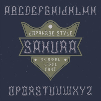 Label lettertype genaamd sakura