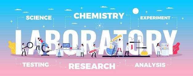 Laboratorium concept illustratie