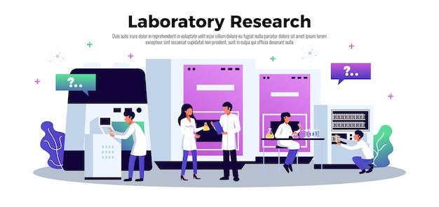 Laboratoriumsamenstelling van conceptuele computerschermen illustratie