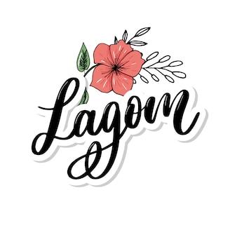 Lagom betekent inspirerende handgeschreven tekst. eenvoudige scandinavische levensstijl.