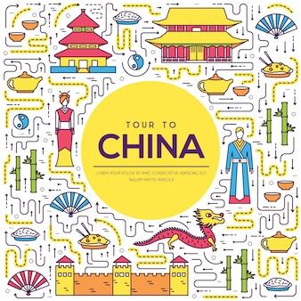 Land china reis vakantiegids van goederen. set van architectuur, mode, mensen, item, natuur