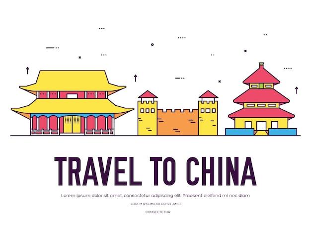 Land china reizen vakantie van plaats en functie