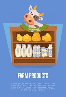 Landbouwproducten banner met supermarktplanken