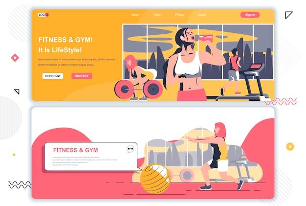 Landingspagina's voor fitnessruimtes