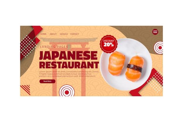 Landingspagina voor japans restaurant