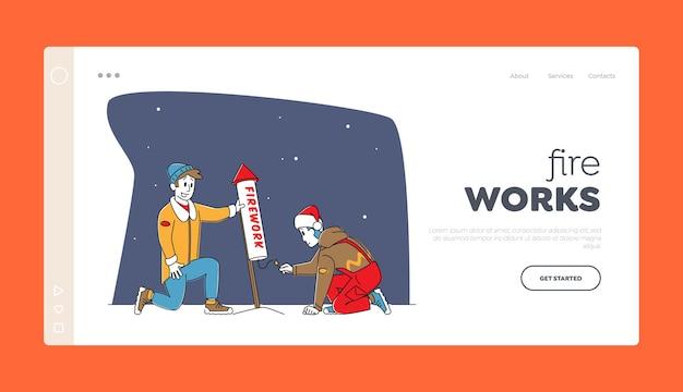 Landingspagina voor kerst- of nieuwjaarsviering