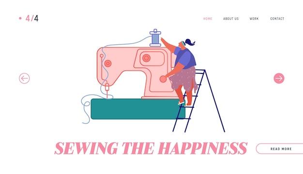 Landingspagina website van industriële textielkledingproductie