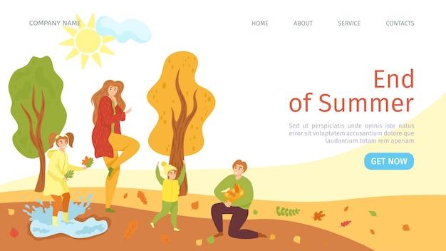 Landingspagina zomerverkoop,. online winkel met seizoenskorting voor gezinskleding. app om goederen aan het einde van de zomer te kopen bij de uitverkoop. ouders met kinderen in herfstpark. eindprijs.