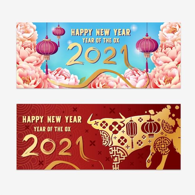 Landschapsbanners instellen met elementen voor chinees nieuwjaar 2021