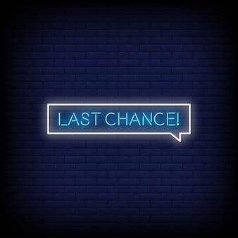 Last chance neon signs style tekst