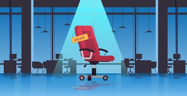 Leeg teken op fauteuil bedrijf huren werving concept kantoor interieur horizontale vectorillustratie