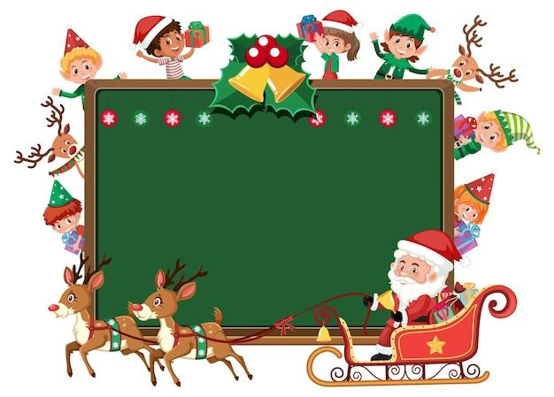 Lege banner met veel kinderen in kerstthema