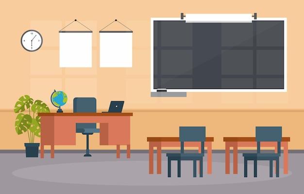 Lege klas onderwijs basisschool klas niemand illustratie