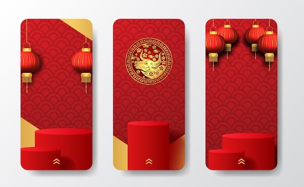 Lege podiumproductvertoning voor chinees nieuwjaarsfeest voor verhalen social media-sjabloon met hangende lantaarndecoratie.