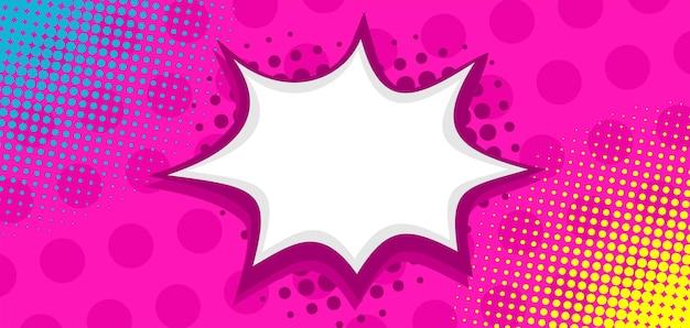 Lege tekstballon op roze komische achtergrond