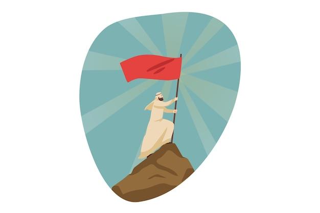 Leiderschap, verovering, doelverwezenlijking, succes, zakelijke prestatie