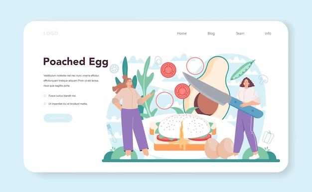 Lekkere gebakken eieren webbanner of bestemmingspagina. gepocheerde eieren met groenten en spek als ontbijt. heerlijk eten in de ochtend. platte vectorillustratie
