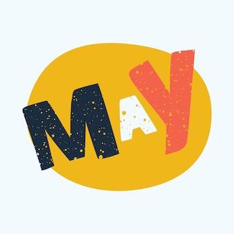 Lente belettering hallo mei vector handgeschreven typografie