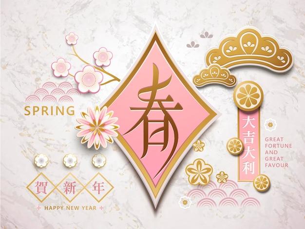 Lente en groot fortuin in chinese woorden met bloemen en elementen op marmeren textuurachtergrond
