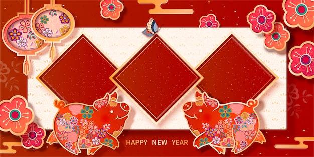Lente festival banner ontwerp met mooie bloemen piggy, blanco lente couplet voor begroeting woorden