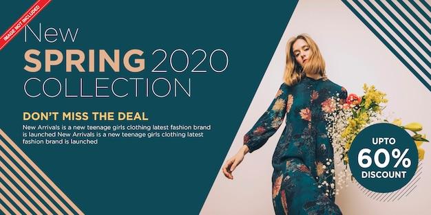 Lente mode verkoop banner ontwerpsjabloon