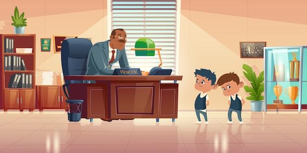 Leraar ontmoeting met kinderen in het kantoor van de directeur. cartoon illustratie van vriendelijke man schoolhoofd praten met twee schuldige jongens. administratiekast met directeur en studenten