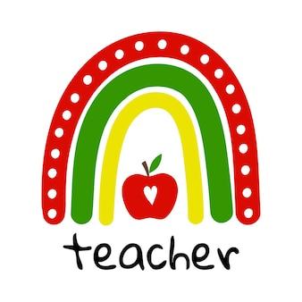 Leraar regenboogschool regenboog met rode appel