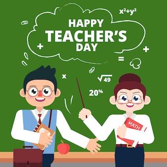 Leraren vieren de dag van happy tearchers