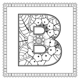 Letter a gemaakt van bloemen in mehndi-stijl letter a met oosters patroon kleurboekpagina