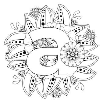 Letter a met mehndi bloem decoratief ornament in etnische oosterse stijl kleurboekpagina