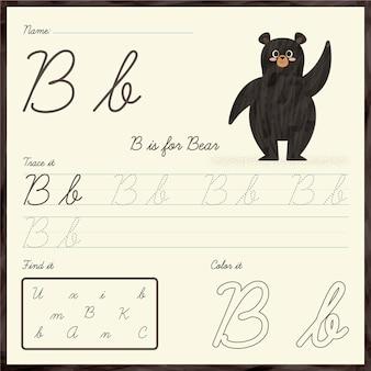 Letter b-werkbladsjabloon