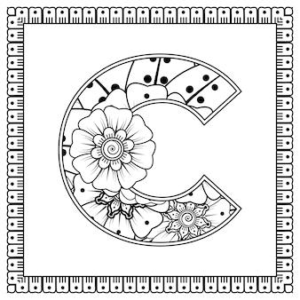 Letter c gemaakt van bloemen in mehndi-stijl letter c met oosters patroon kleurboekpagina
