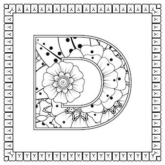 Letter d gemaakt van bloemen in mehndi-stijl letter d met oosters patroon kleurboekpagina