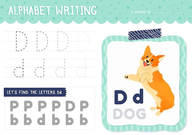 Letter d-werkblad met hond