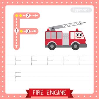 Letter f hoofdletter oefenen werkblad. brandweerwagen